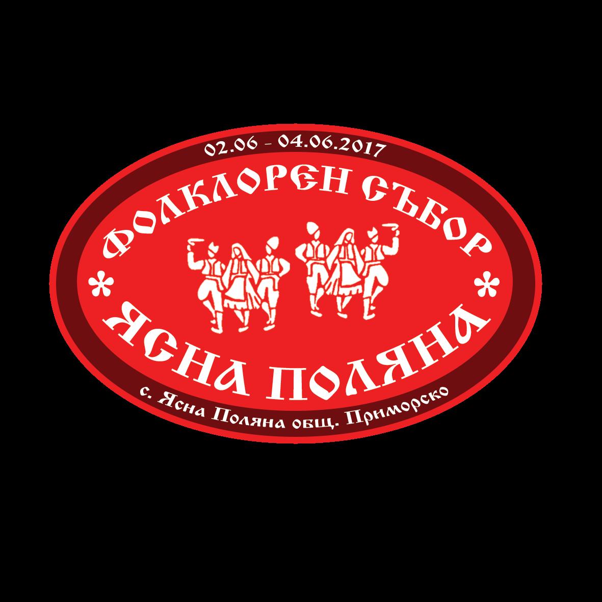 logo_FS_Qsna_Polqna