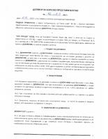 Договор за борсово посредничество № 72 от 10.03.2017г.
