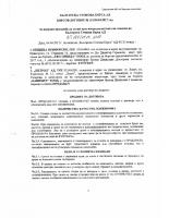 Договор №100 от 07.04.2017г.