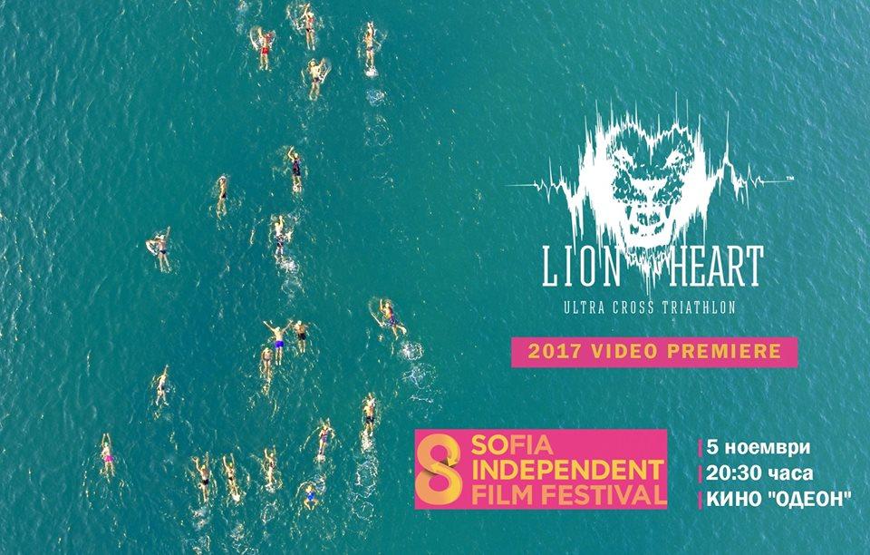 LionHeart@SoSportFest_n