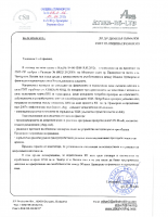Писмо вх.№ 68-А-66/25.04.2012г.