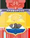 Община Приморско