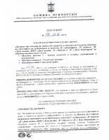 Договор № 186 от 22.06.2017г.