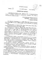 Решение по адм.д.№2659 2018 на АДм.съд – Бургас и №3214 2019 ВАС